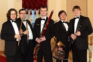 Квинтет духовых инструментов Большого театра