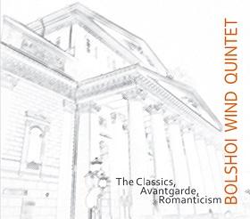 Classics, romanticism, avant-garde